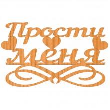 Топпер-1
