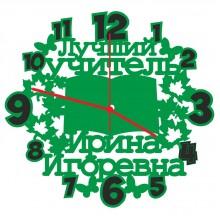 Часы-69